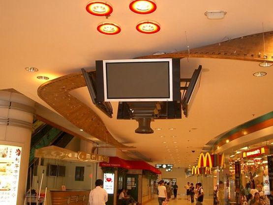 MALL SCREEN